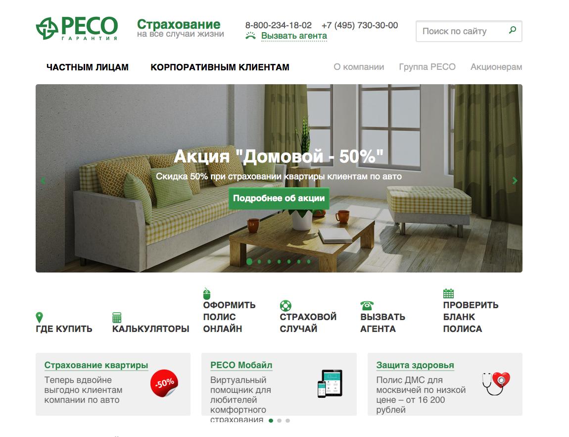 Официальные сайты страховых компаний перми официальный сайт шатурской управляющей компании