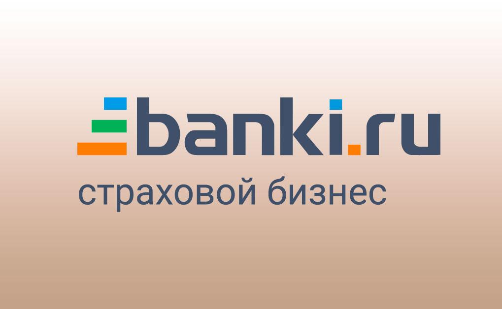 Агентский кабинет agents.banki.ru