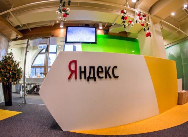 Яндекс собирается зарегистрировать товарный знак «ЯСтраховка»
